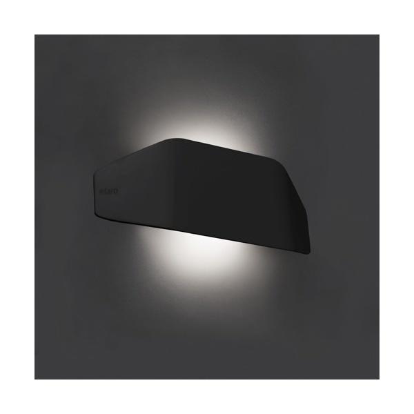 Applique exterieur future de la marque faro sur luminaire for Exterieur ip44